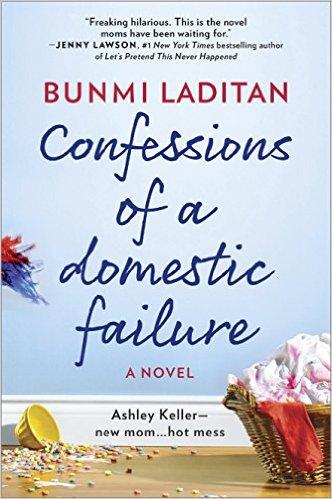 Confessions of a DomesticFailure